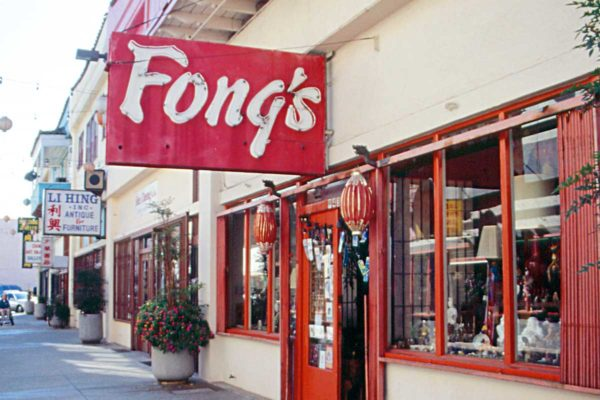 Fong's in Los Angeles' Chinatown